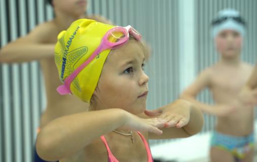 Набор в школу плавания 2020/2021